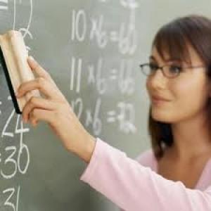 45831 peda 300x300 Curso de Complementação Pedagógica MEC EAD | SP, RJ, ES