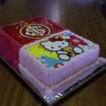 460590 Fotos de bolos infantis decorados 12 150x150 Fotos de bolos infantis decorados
