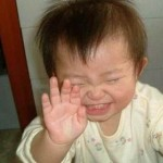 460901 Fotos de bebês sorrindo 16 150x150 Fotos de bebês sorrindo
