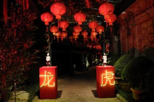 461040 Decoração oriental para festas 1 Decoração oriental para festas