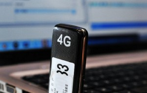 Serviço 4G será para consumidores de alta renda
