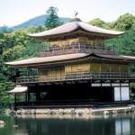 465551 Fotos do Japão 10 150x150 Fotos do Japão