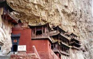 Fotos da China 01