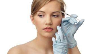 Aplicação botox mais barato, preço