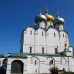472032 Fotos de Moscou Rússia 009 150x150 Fotos de Moscou, Rússia