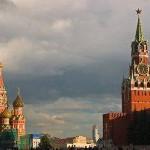 472032 Fotos de Moscou Rússia 11 150x150 Fotos de Moscou, Rússia