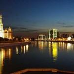 472032 Fotos de Moscou Rússia 12 150x150 Fotos de Moscou, Rússia