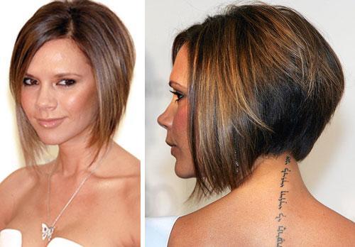 473006 Cortes de cabelos para 2013 fotos tend%C3%AAncias 3 Cortes de cabelos para 2013, fotos, tendências