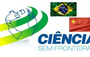 Vagas para estudantes brasileiros na China
