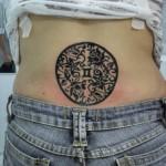 473991 Tatuagem de mandala fotos 17 150x150 Tatuagem de mandala: fotos