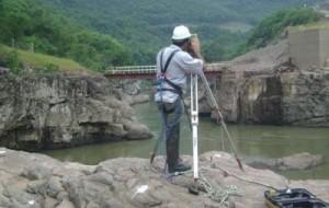 Curso de topografia SENAI: informações