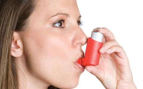 479762 A asma é uma das doenças mais comuns entre as gestantes. As doenças mais comuns durante a gravidez