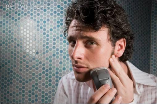 484336 004 Melhores produtos para barba