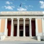 484464 Fotos de Atenas Grécia 07 150x150 Fotos de Atenas, Grécia