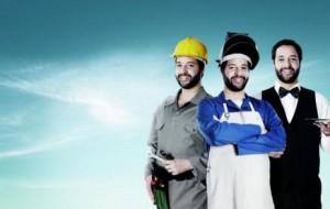 Curso gratuito de Eletricista de instalações 2012 – Via rápida
