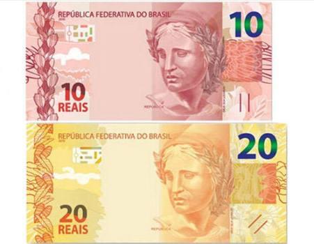 490698 Conheça as novas cédulas de 10 e 20 reais Conheça as novas cédulas de 10 e 20 reais
