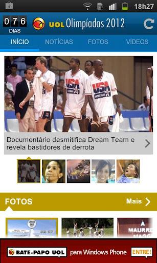 491276 aplicativos para acompanhar as olimpiadas 2012 2 Aplicativos para acompanhar as Olimpiadas 2012