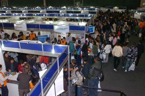 495399 Feira de Profissões USP 2012 Inscrições Feira de Profissões USP 2012: Inscrições
