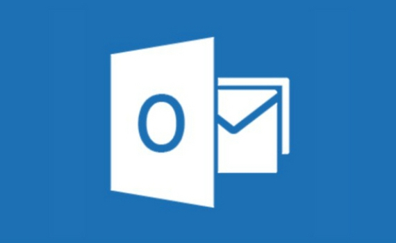 496531 Outlook login como entrar no outlook da Microsoft 1 Outlook login, como entrar no Outlook da Microsoft