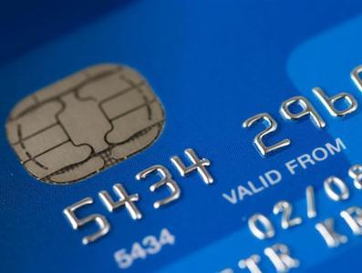 498167 Cartão Itaucard 2.0 – vantagens como solicitar2 Cartão Itaucard 2.0: vantagens, como solicitar