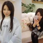 502869 Mizutani Masako fotos e dicas de beleza 14 150x150 Mizutani Masako: fotos e dicas de beleza