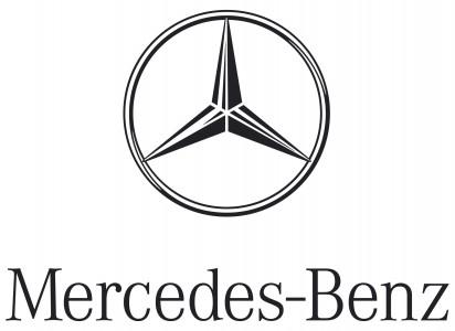 502999 Programa de Estágio Mercedes Benz 2013 inscrições 0 Programa de Estágio Mercedes Benz 2013: inscrições
