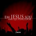 506222 frases evangelicas para facebook fotos 26 150x150 Frases evangélicas para facebook: fotos