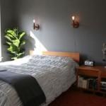 519375 quartos com parede de cor escura fotos 29 150x150 Quartos com paredes de cor escura: fotos