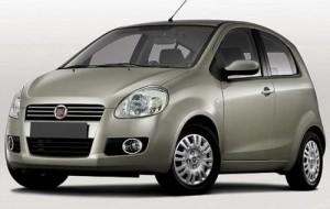 Fiat City Car: preços, fotos, informações