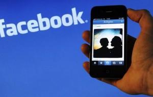 Como aumentar a privacidade no Instagram?