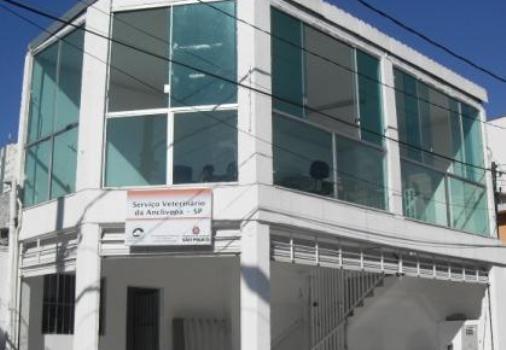 535025 Como marcar consulta no hospital público veterinário SP Como marcar consulta no hospital público veterinário SP