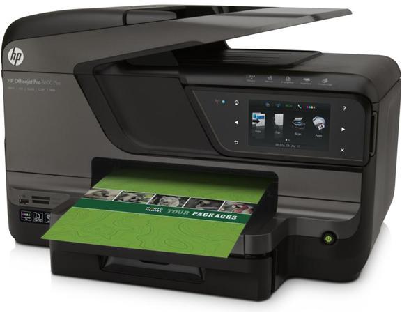 548486 Impressora Multifuncional Casas Bahia preços 2 Impressora Multifuncional Casas Bahia: preços