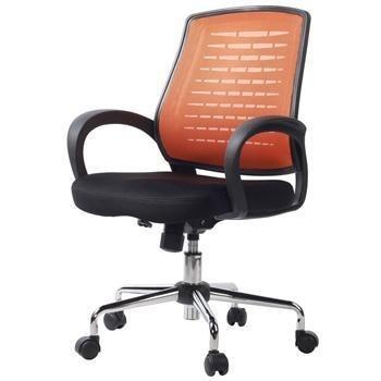 549110 Cadeiras de escritório Casas Bahia preços 3 Cadeiras de escritório Casas Bahia: preços