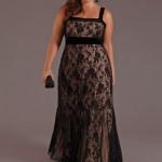 573335 Os vestidos longos de renda também são excelentes opções de escolha. Foto divulgação 150x150 Vestidos plus size de renda: fotos