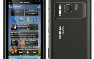 Nokia assistência técnica SC: telefones, endereços