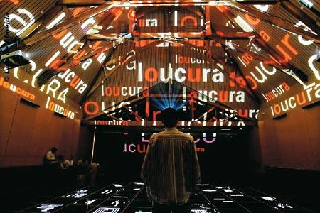 576807 Curiosidades sobre o Museu da Língua Portuguesa 5 Curiosidades sobre o Museu da Língua Portuguesa