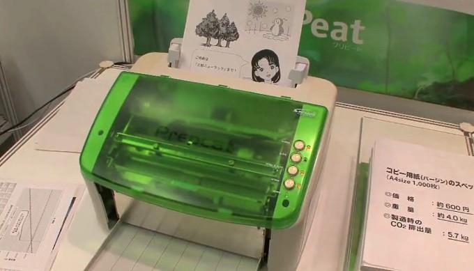 577321 Dicas para economizar tinta de impressora 01 Dicas para economizar tinta de impressora