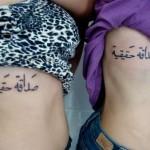 585089 tatuagens arabes fotos 19 150x150 Tatuagens árabe: fotos