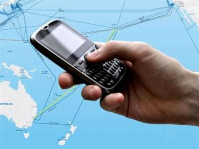 586416 Roaming Internacional TIM2 Roaming Internacional Tim