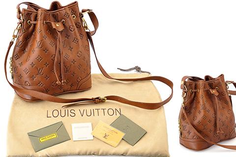 589142 Bolsas Louis Vuitton originais onde comprar 4 Bolsas Louis Vuitton originais: onde comprar