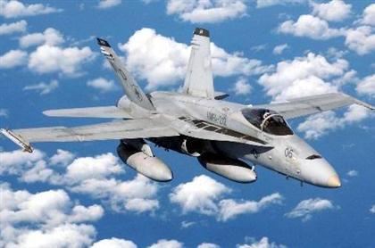 592627 Concurso aeronáutica para sargento 2013 Concurso Aeronáutica para sargento 2013
