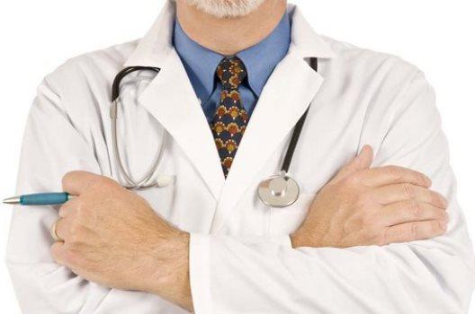 601253 Clínica para redução de estômago endereços telefones 2 Clínica para redução de estômago, endereços, telefones
