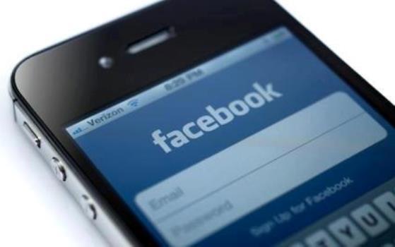 602674 Facebook no Brasil permite ligações gratuitas em tablet e celular 1 Facebook no Brasil permite ligações gratuitas em tablet e celular