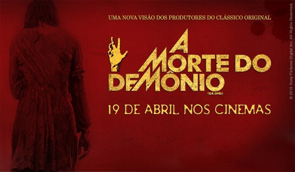 609213 filme a morte do demonio trailer sinopse 3 Filme A Morte do Demônio, trailer, sinopse