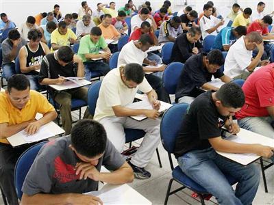 612214 Concurso Público Ibama 2013 edital vagas inscrições 02 Concurso Público IBAMA 2013: edital, vagas, inscrições