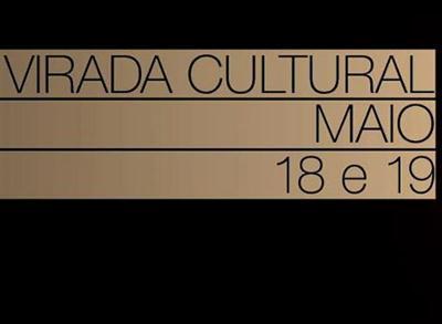 614505 Virada Cultural 2013 – datas programação1 Virada cultural 2013, datas, programação