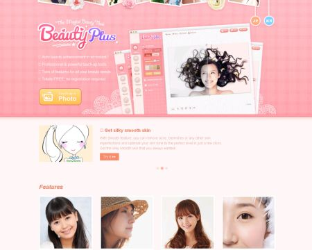 617093 beauty plus download baixar BeautyPlus: download, baixar