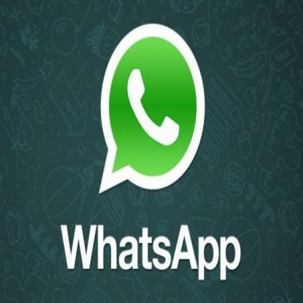 623745 saiba como usar o whatsapp no pc 600x600 Saiba como usar o WhatsApp no PC