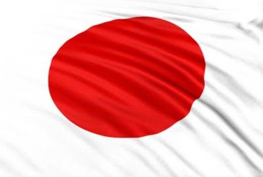 646922 Bolsas de estudo para o Japão CNPq 2014 1 Bolsas de estudo para o Japão CNPq 2014