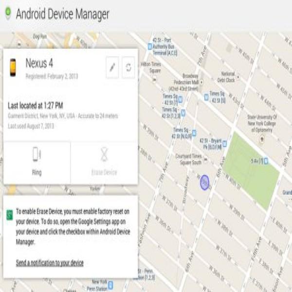648223 servico para encontrar aparelho android perdido 1 600x600 Serviço para encontrar aparelho Android perdido